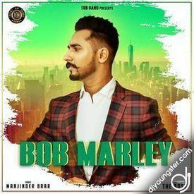 Bob Marley (DjYoungster.Com)