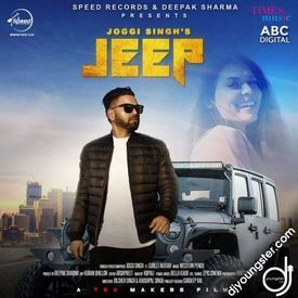 Jeep (DjYoungster.Com)