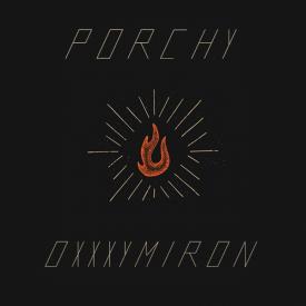 Earth Burns (ProFlow.ru)