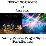 Ptera - Buildup Monster Dragon Night (Ptera Bootleg) Cover Art