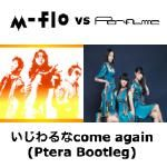 Ptera - いじわるなcome again (Ptera Bootleg) Cover Art