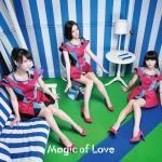Ptera - Magic of Love (Ptera Bootleg) Cover Art