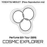 Ptera - YOSEATSU MEDLEY (Ptera Reproduction mix) Cover Art