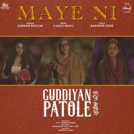 Maye Ni (Guddiyan Patole)