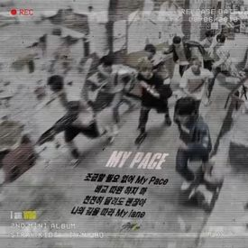 My Pace