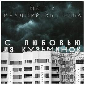 read исповедальное