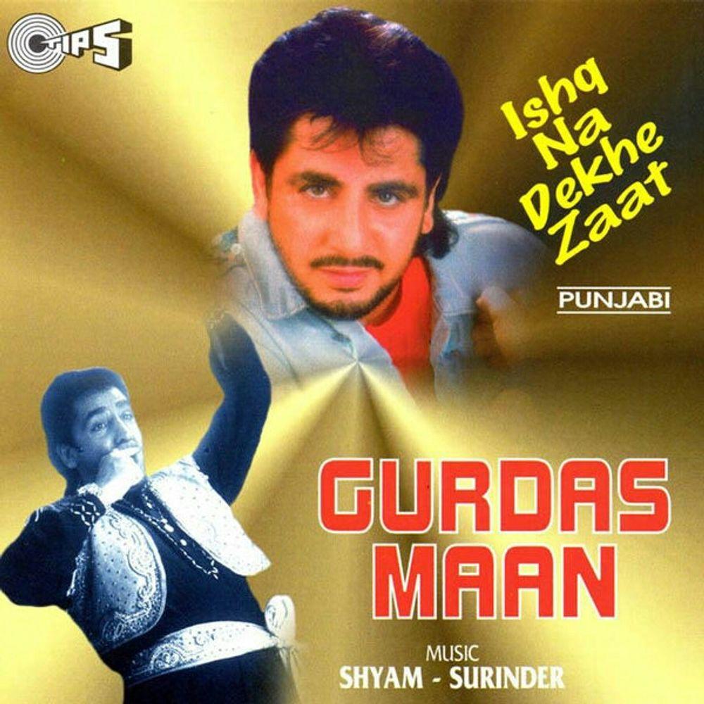 Gurdas Maan - Raaton Ko Uth Uth Kar uploaded by RbN SiDhU