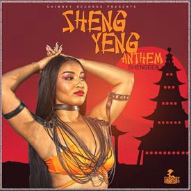SHENG YENG ANTHEM