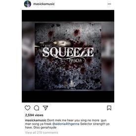 SQUEEZE (AIDONIA DISS)