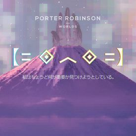 Sad Machine - Didrick & Ember Island Cover (Rickie Nolls Remix)