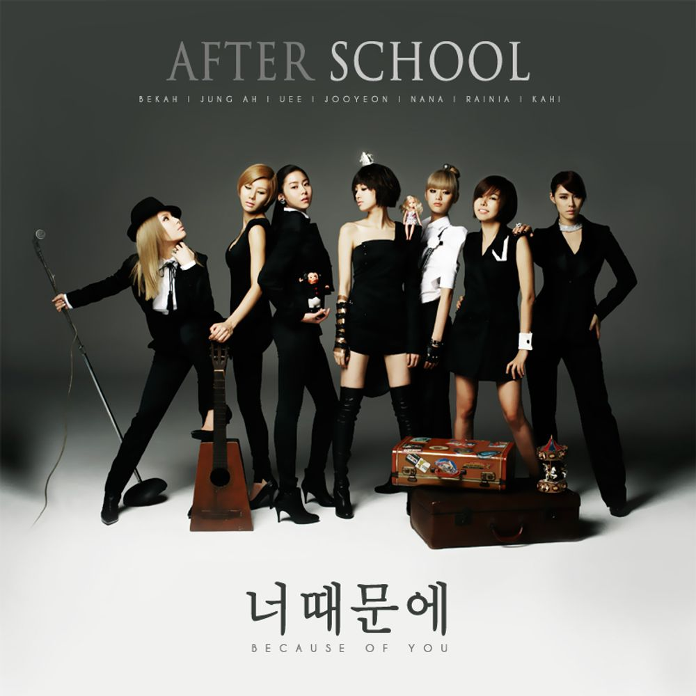 Image result for afterschool because of you