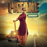 Rohilla Raj - Patake  Cover Art