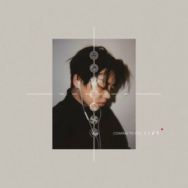 Right Here Right Now (Feat. 로꼬 & 박재범)