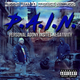 10. P.A.I.N.-Ruggid Real- ft.Profecy Vespucci