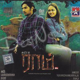 tamil hd flac songs