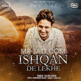 Ishqan De Lekhe (Mr-Jatt.com)