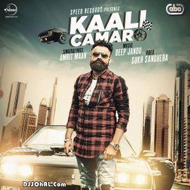 Kali Camaro (DJJOhAL.Com)