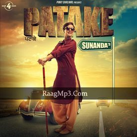 Patake (Raagmp3.com)