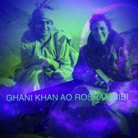 JANANجانان - عبدالغني خان