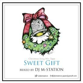 Sweet Gift -Christmas song mix tape-
