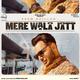 Mere Wala Jatt