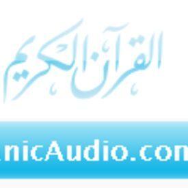 Surat Al-Ahqaf