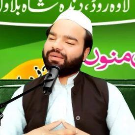 Ek Buzurg ka Anokha Waqia ! Prof Shabbir Qamar Bukhari 2018 - Islamic Bayan
