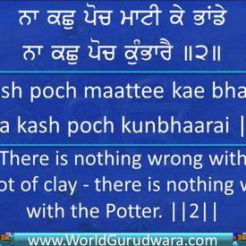 AWWAL ALLAH NOOR UPAYA | Read Bhagat Kabir Bani along with Bhai Harjinder S