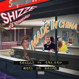 Made In China [Prod.By N@thi x Trapezoid]