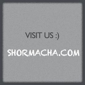 Manali Trance - ShorMacha.com