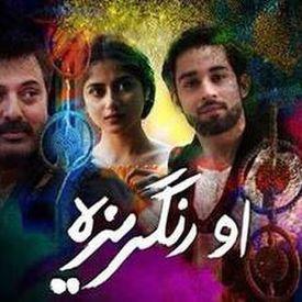 Mustafa Zahid Chitta Kukkar Banere Te Uploaded By Sidyll Listen