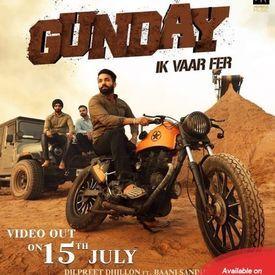 Gunday Ik Vaar Pher