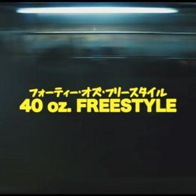40 freestyle