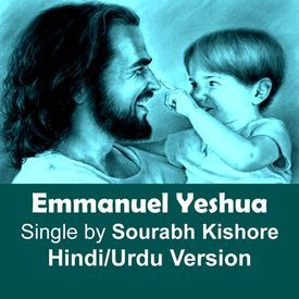 Emmanuel Yeshua: Hindi Urdu Christian Music Gospel Songs [Pop Rock]
