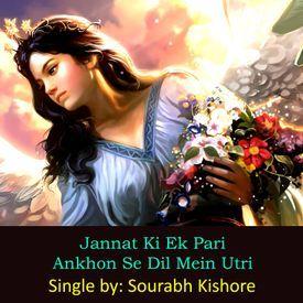 Jannat Ki Ek Pari Ankhon Se Dil Mein Utri: Urdu Hindi Romantic Love Songs [