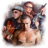 TRURAP.COM - Хулиган Cover Art