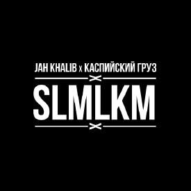 SLMLKM