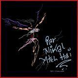 sonny ravan - Par Nikal Ateh Hain Cover Art