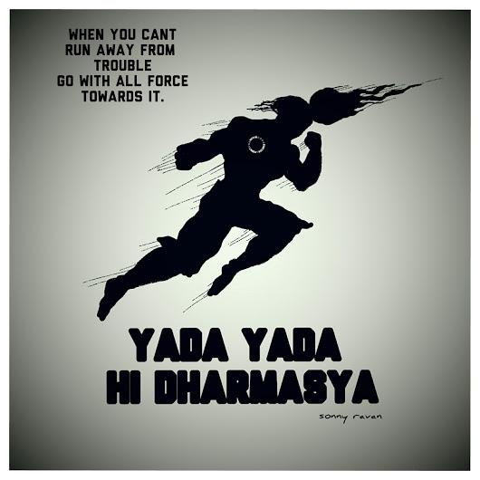 dharmasya