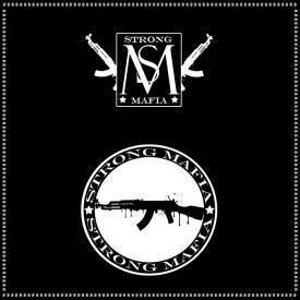 Drug Walk (Gun Walk)(Remix)