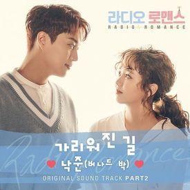 Radio Romance OST pt.2 - The Veiled Path