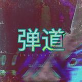 [ MYNAMEISTRIIIO ] - BALLISTIC - [By.TRIIIO] Cover Art