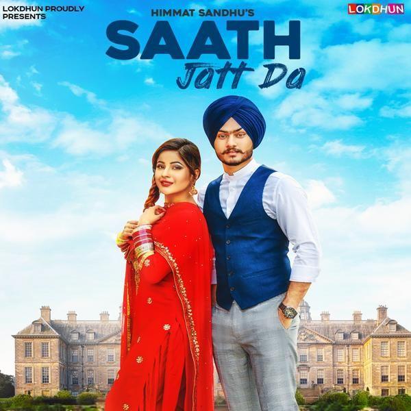 Jatt Di June Album — BCMA