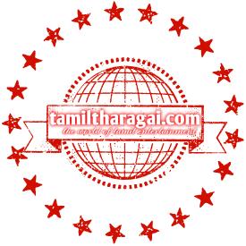 Adhaaru Adhaaru - tamiltharagai.com