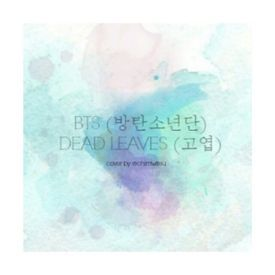 BTS (방탄소년단) – Dead Leaves (고엽) [Color Coded HanRom-1