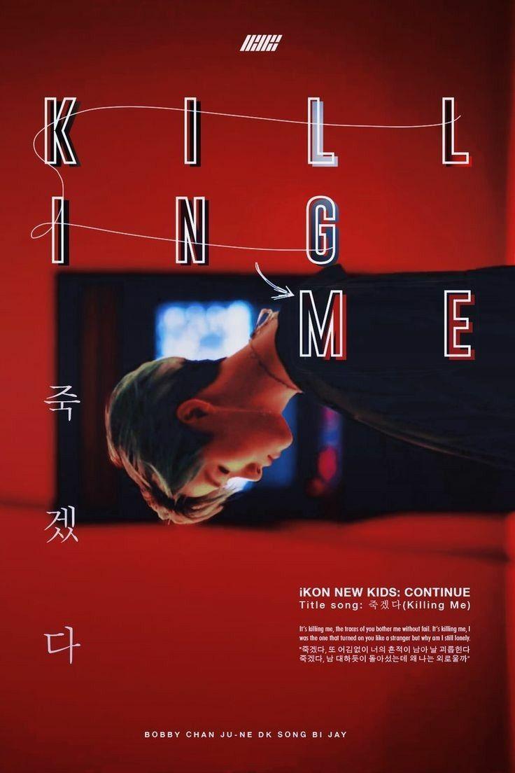 SBS Gayo Daejun IKON - Killing Me (죽겠다) by tea aliaj from tea