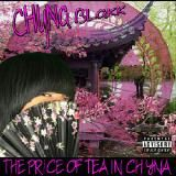 Thecommissionentertainment215 - The Price Of Tea Of Chyna Cover Art