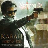 ThirumaLi - Nerupp Da (Kabali Promotion Song) Cover Art