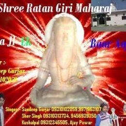 Writer Sandeep Gujjar _09971963107 - Arti shree ratangiri