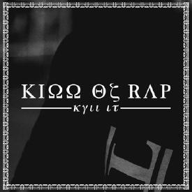 Kidd of Rap: 16Bars